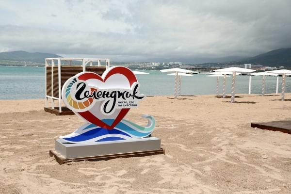 геленджик, пляж, курортный сезон, море, туризм(2021)|Фото: пресс-служба администрации Краснодарского края