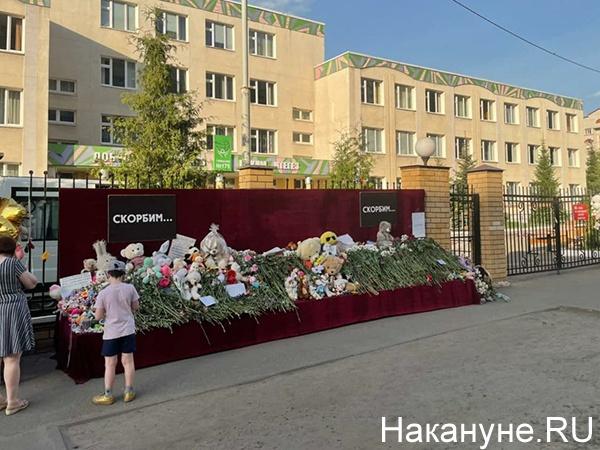 Гимназия №175 в Казани(2021) Фото: Накануне.RU / Мария Стеблянко