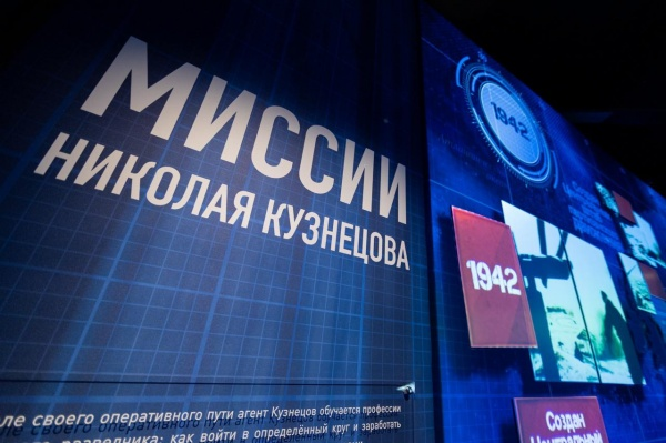 кузнецов, музей, выставка(2021) Фото: фонд святой Екатерины