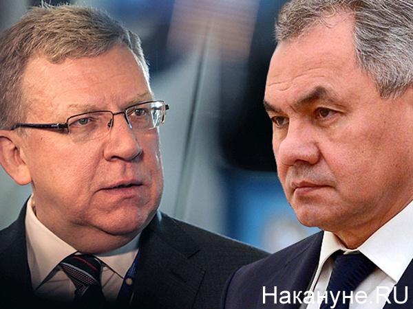 Коллаж, Алексей Кудрин, Сергей Шойгу(2021) Фото: Накануне.RU