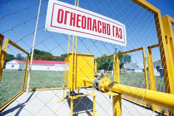 газ, табличка, газоотведение, газификация, трубы(2021)|Фото: пресс-служба администрации Краснодарского края