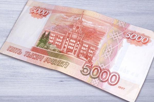 Банкнота в 5000 рублей с изображением администрации Екатеринбурга(2021)|Фото: instagram.com/glava.ekb