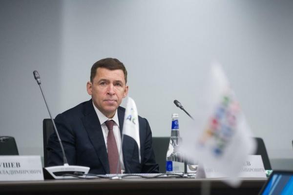 Евгений Куйвашев(2021) Фото: sportaccord2021.ru