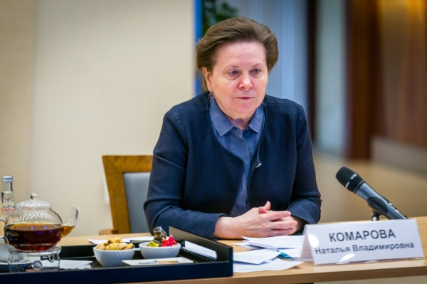 Наталья Комарова, совещание(2021) Фото: admhmao.ru