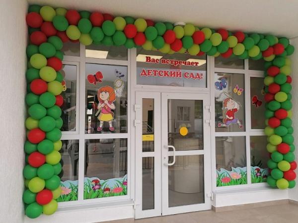 детсад, детский сад, дети(2021)|Фото: пресс-служба администрации Краснодарского края