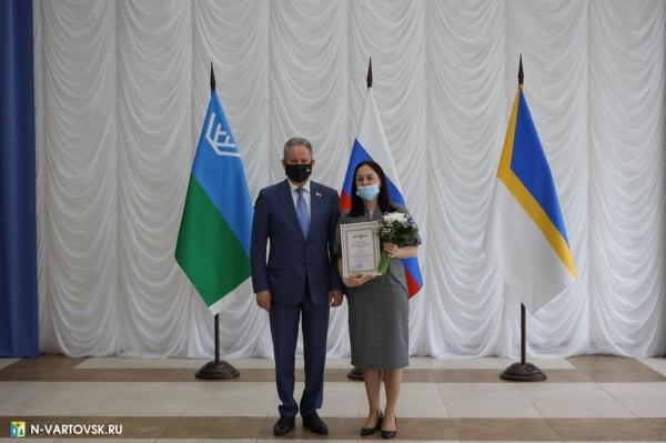 Награждение предпринимателей, Нижневартовск(2021)|Фото: Администрация Нижневартовска