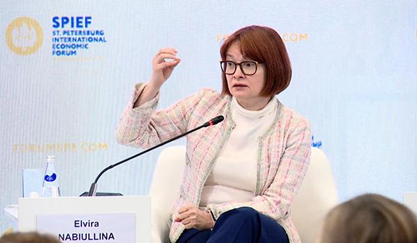 Эльвира Набиуллина на ПМЭФ 2021(2021)|Фото: forumspb.com