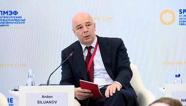 Антон Силуанов на ПМЭФ 2021(2021)|Фото: forumspb.com