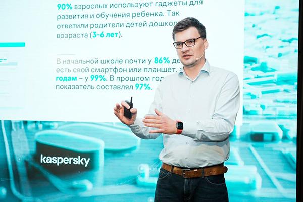 Андрей Сиденко(2021) Фото: лаборатория Касперского