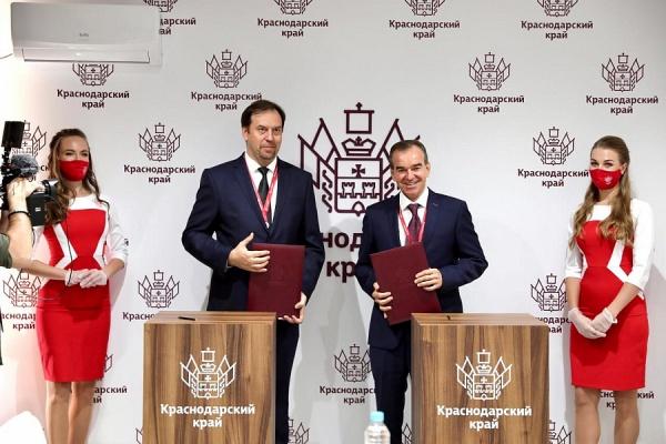 кондратьев, пмэф(2021)|Фото: пресс-служба администрации Краснодарского края
