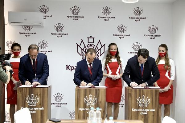 кондратьев, пмэф, краснодарский край(2021)|Фото: пресс-служба администрации Краснодарского края