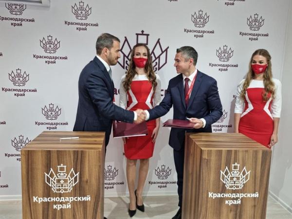 краснодарский край, пмэф(2021)|Фото: пресс-служба администрации Краснодарского края