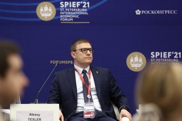 Алексей Текслер(2021)|Фото: пресс-служба губернатора Челябинской области