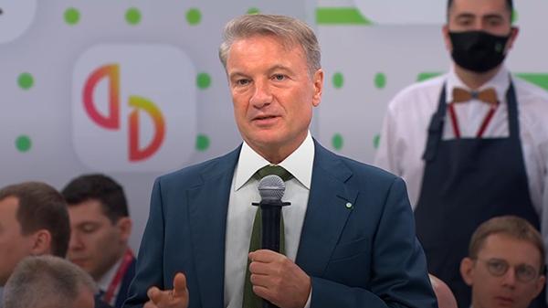Герман Греф на ПМЭФ 2021(2021) Фото: forumspb.com