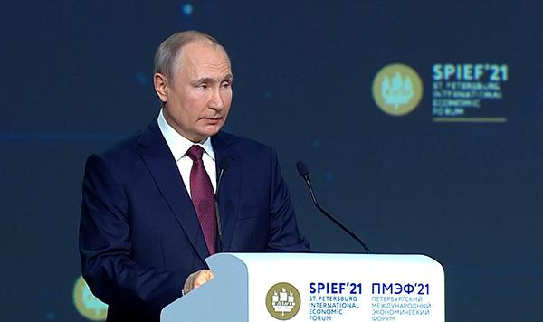 Владимир Путин на ПМЭФ 2021(2021)|Фото: forumspb.com