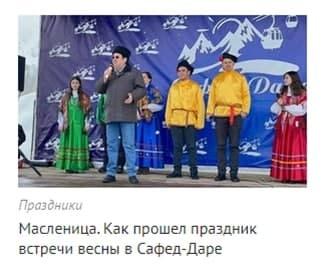 россотрудничество, таджикистан, лп(2021)|Фото:tjk.rs.gov.ru/ru/ скрин
