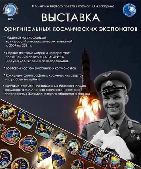 россотрудничество, таджикистан, лп(2021)|Фото: tjk.rs.gov.ru/ru/ скрин