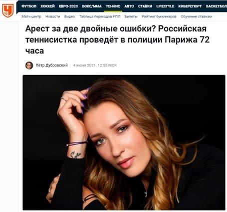 сизикова, лп(2021)|Фото: скрин/ соцсети