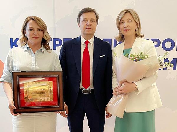 УПН на конгрессе РГР(2021) Фото: Уральская палата недвижимости