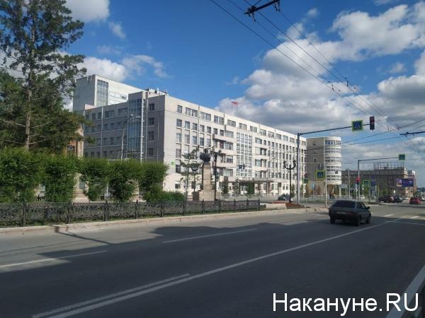 Здание правительства Новосибирской области(2021)|Фото: Накануне.RU
