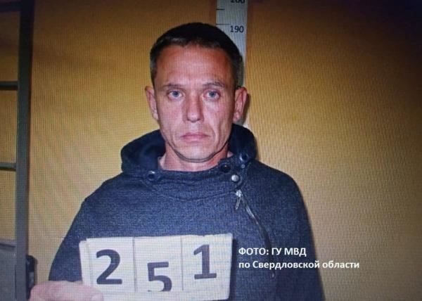 подозреваемый в убийстве пропавшей из Березовского(2021)|Фото: ГУ МВД по Свердловской области