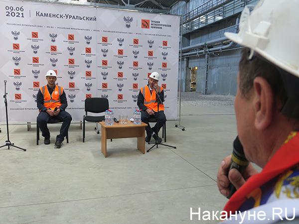 Дмитрий Сычев, Дмитрий Сенников на встрече с работниками Синарского трубного завода(2021)|Фото: Накануне.RU
