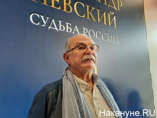 Никита Михалков(2021)|Фото: Накануне.RU