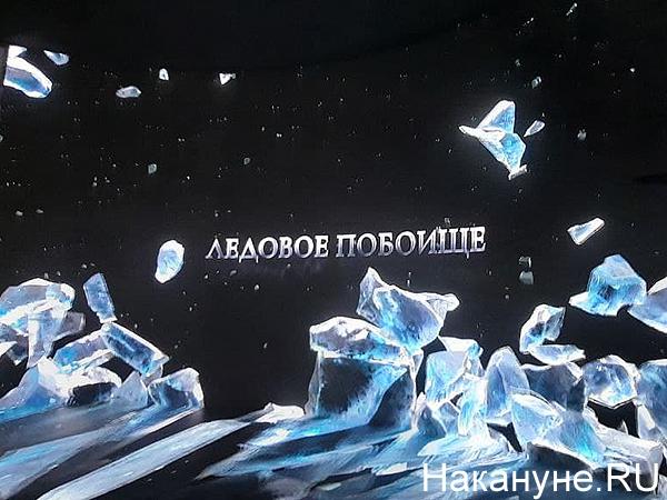 экспозиция Александр Невский(2021)|Фото: Накануне.RU