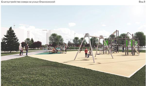 Проект по благоустройству сквера на Опалихинской в Екатеринбурге(2021)|Фото: Екатеринбург.рф