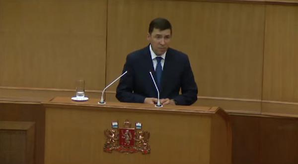 Евгений Куйвашев(2021)|Фото: Законодательное Собрание Свердловской области