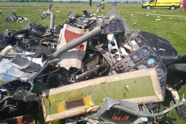 крушение самолета L-410 в Кемерово(2021)|Фото: sledcom.ru