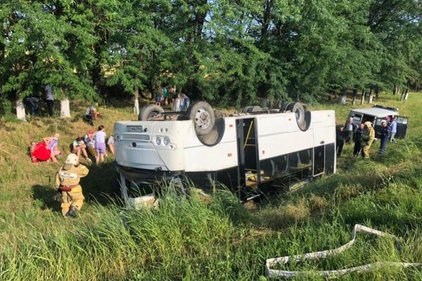 ДТП, автобус, пострадавшие(2021)|Фото: 23.mchs.gov.ru