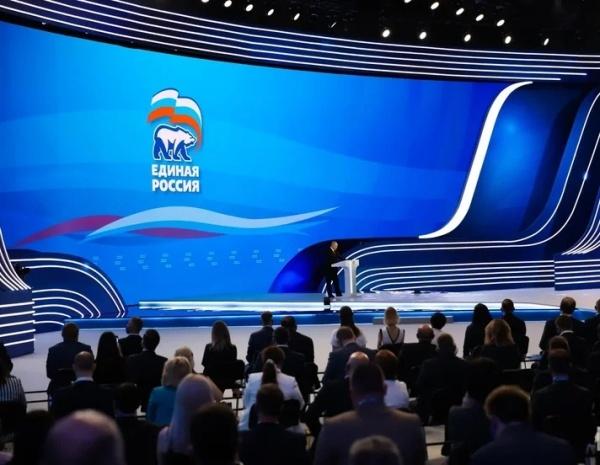 съезд единой россии, путин, съезд, ер(2021) Фото: пресс-служба администрации Краснодарского края