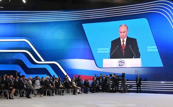 Владимир Путин, Единая Россия(2021)|Фото: kremlin.ru