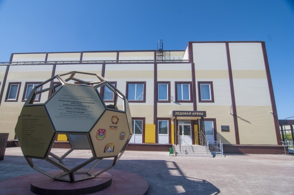 ледовая арена, оренбург, угмк, спорт(2021) Фото: пресс-служба УГМК