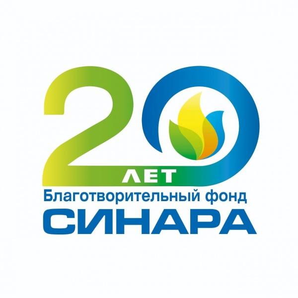 благотворительный фонд синара, логотип(2021) Фото: БФ Синара
