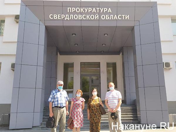 Обманутые пайщики уральских КПК(2021)|Фото: Накануне.RU