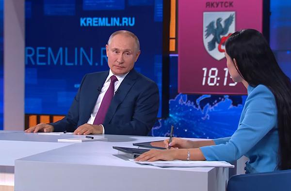 Прямая линия с президентом РФ Владимиром Путиным(2021)|Фото: RT