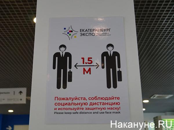 Иннопром-2021(2021)|Фото: Накануне.RU