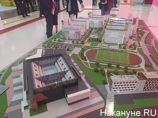 Макет проекта деревни Универсиады в Екатеринбурге(2021) Фото: Накануне.RU