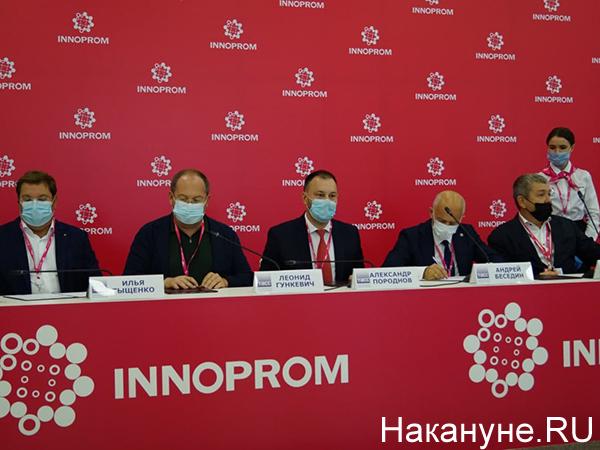 Соглашение о намерениях по эффективной и результативной организации и проведению Всемирных студенческих игр ФИСУ в Екатеринбурге в 2023 году(2021) Фото: Накануне.RU