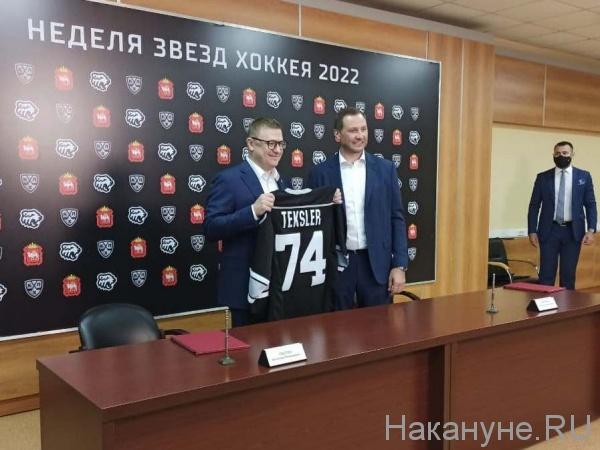 Алексей Текслер, Алексей Морозов(2021)|Фото: Накануне.RU