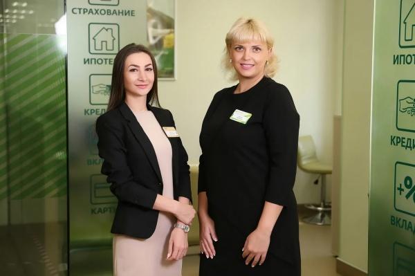 Наталья Белоногова, Ксения Чернецева, Сбербанк(2021) Фото: t.me/operativnyishtabtyumen