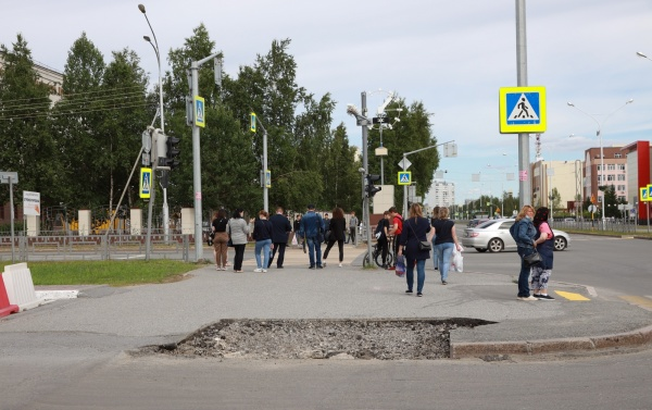 Нижневартовск(2021)|Фото: Администрация Нижневартовска