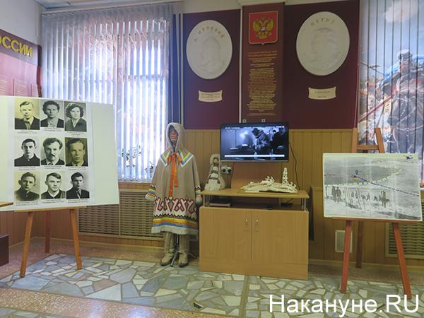 Выставка о группе Игоря Дятлова в музее Окружного Дома офицеров в Екатеринбурге(2021)|Фото: Накануне.RU