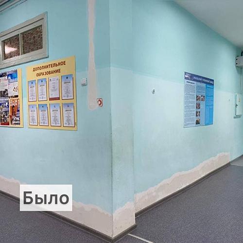 Школа №114 на Эльмаше в Екатеринбурге(2021) Фото: Алексей Вихарев