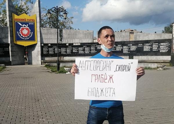 Пикет против аутсорсинга скорой помощи в Нижнем Тагиле(2021)|Фото: Михаил Смольников