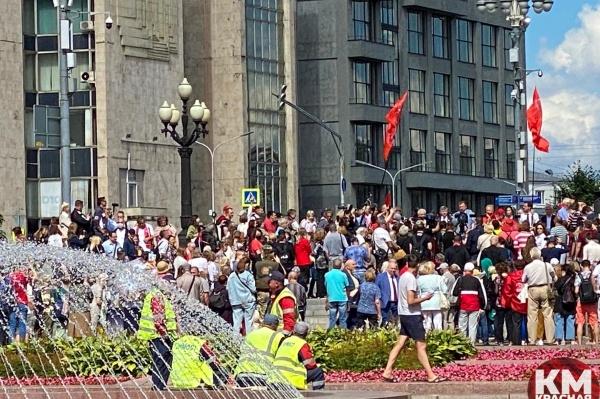 КПРФ, Антикап, митинг(2021) Фото: vk.com/kprf_msk