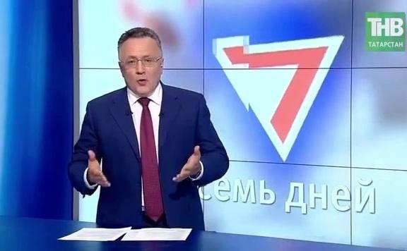 Ильшат Аминов(2021) Фото: ТНВ, скриншот
