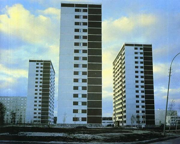 Многоэтажки на Юго-Западе в Екатеринбурге(2021) Фото: Уральское объединение строителей